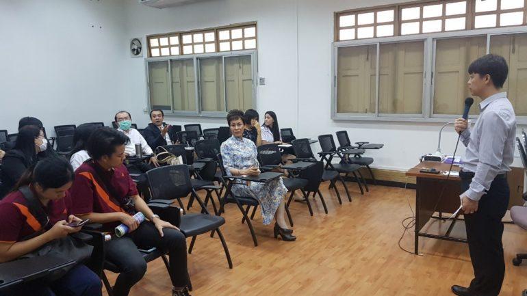 ประชุมอ.ปรึกษารหัส60_200305_0005